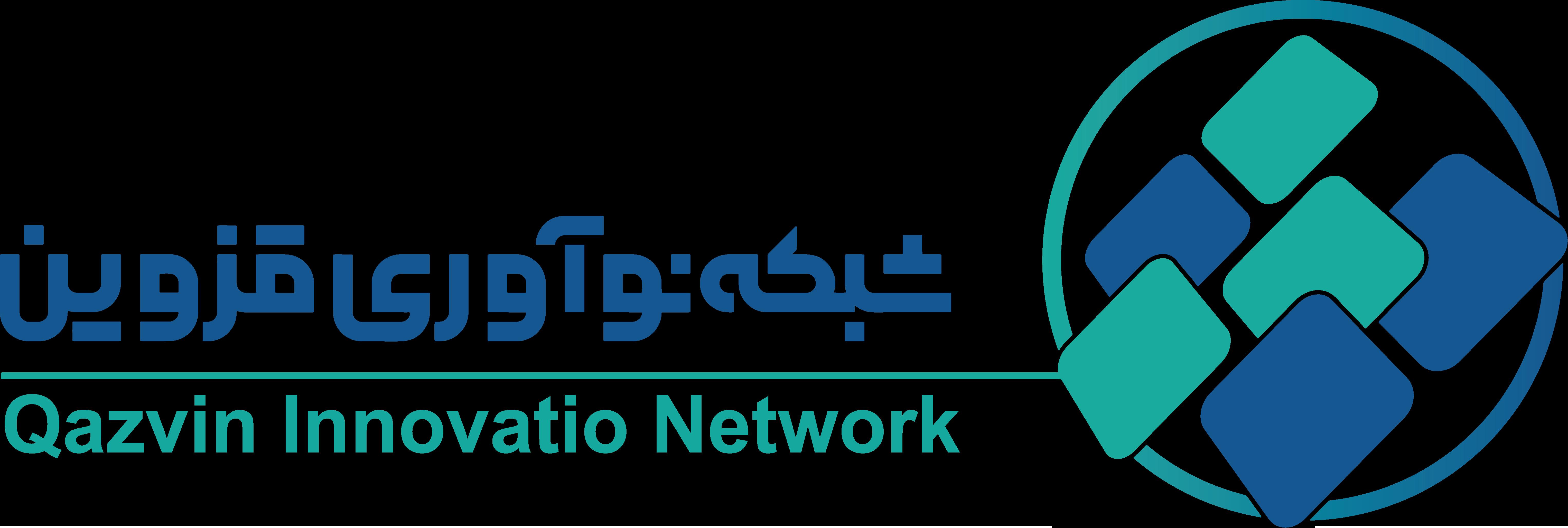 شبکه نوآوری قزوین